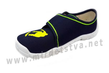 Тапочки для мальчика ViGGaMi Julek neon