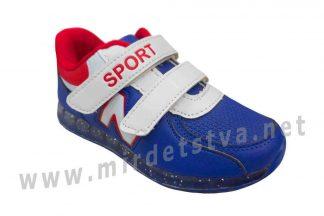 Кроссовки для мальчика Tom.m 6648B