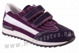 Кроссовки с продольным и поперечным супинаторами для девочек 4Rest Orto 06-558