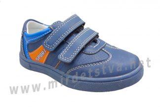Кроссовки кожаные детские для мальчика Tom.m C-T0981-A