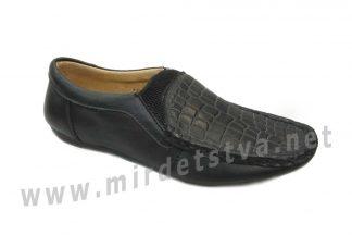Туфли для мальчика B&G BG715-505