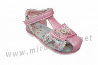 Сандали для девочки Ytop H1790-3
