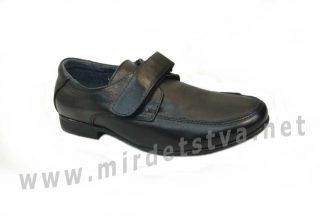 Туфли для мальчика Kangfu B510