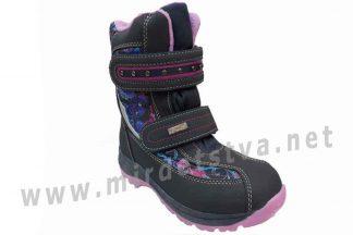 Ботинки для девочки B&G термо RAY175-27
