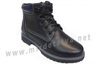 Ботинки для мальчика Golovin 338-1(1)-16