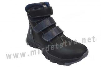 Ботинки для мальчика Golovin 366-3-36