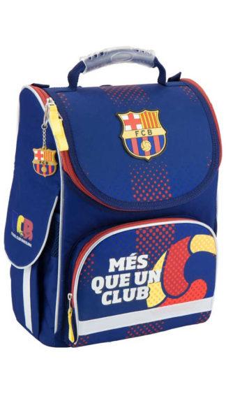 Школьный каркасный ранец Kite FC Barcelona BC18-501S