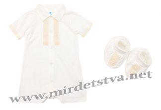 Комплект для крещения малыша Minikin 173502 молочный