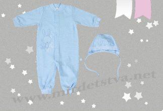 Комплект на малыша Бемби КП103