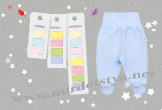 Ползунки для новорожденных Бемби ПЗ13 на широкой резинке в поясе