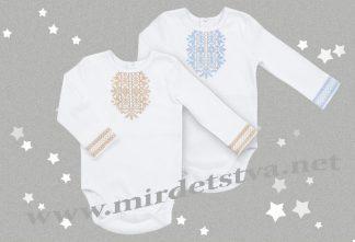 Боди-вышиванка для мальчиков Бемби БД78 белого цвета