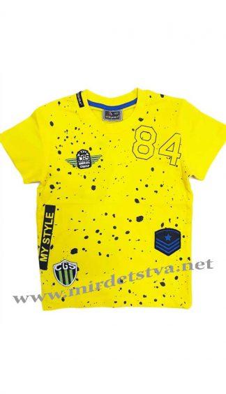 Футболка желтая для мальчика Cegisa 5760
