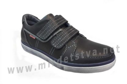 Кроссовки для мальчика Golovin 830-9(1)-16