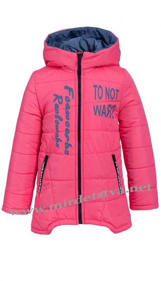 Куртка демисезонная для девочки Kidzo арт.24 кораллового цвета
