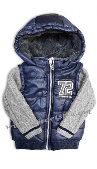 Куртка демисезонная для мальчика Sani 9190
