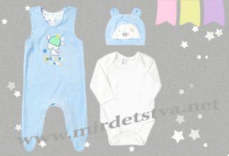 Велюровый костюм для новорожденных Бемби КП91