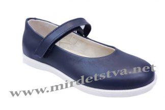 Кожаные туфли для девочки Tops Д525 синие