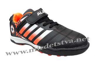 Кроссовки для мальчика Alemy RY-94A