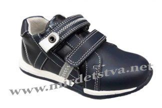 Кроссовки для мальчика кожа B&G BG180-419