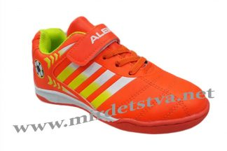 Кроссовки спортивные Alemy RY-94X