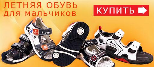 Новая коллекция детской летней обуви 2018