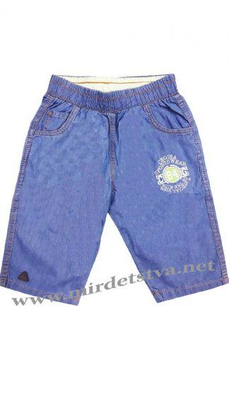 Шорты джинсовые для мальчика Cegisa 5901