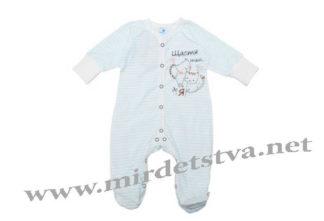 Комбинезон-человечек для новорожденного Minikin 1813702