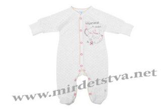 Комбинезон для новорожденного Minikin 1814302