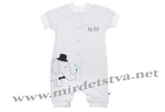 Полукомбинезон для ребенка Minikin 1815102