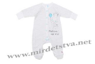 Слип для новорожденного Minikin 1813702