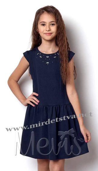 Трикотажный сарафан на девочку Mevis 2342-01 синего цвета