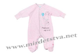 Трикотажный слип для младенца Minikin 1814302