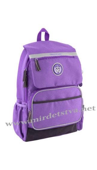 Фиолетовый рюкзак Kite College Line K18-889L-1