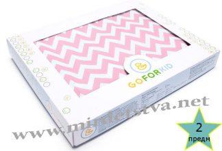 Комплект постельный для новорожденного Пинк LC Goforkid 1330-210-993-2