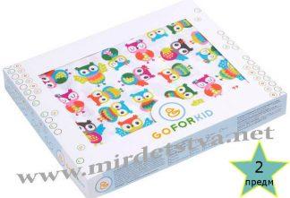 Постельное белье для новорожденного Милашки LC Goforkid 9116-210-994-2