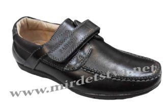 Школьные туфли для мальчика Kangfu C1025-2