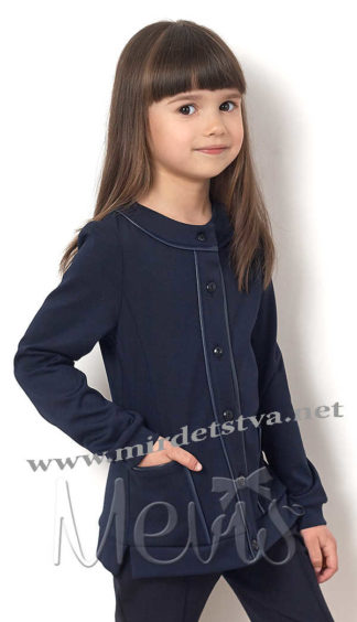 Синяя кофта для школьниц Mevis 2339-01