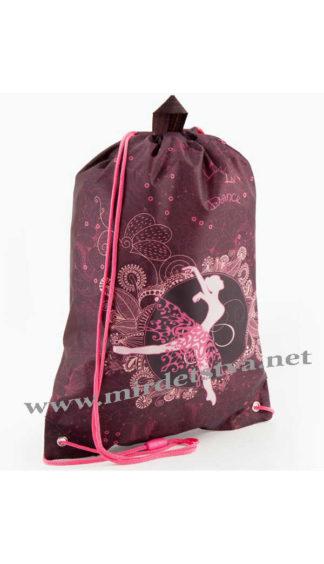Спортивный мешок Kite Love to dance K18-600S-2