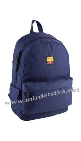 Спортивный ранец студента Kite FC Barcelona BC18-994L-2