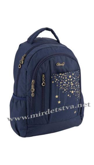 Стильный рюкзак для подростка Kite Beauty K18-874M
