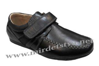 Туфли для мальчика Kangfu C1023-2