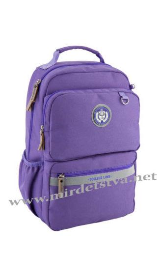 Вместительный рюкзак Kite College Line K18-891L-1