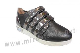 Кроссовки для девочки М+Д 6799-S