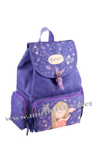 Фиолетовый рюкзак Kite Gapchinska GP18-965S-2