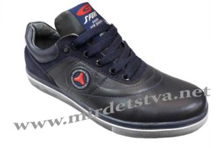 Кожаные кроссовки на подростка Golovin 830-11(1)-17