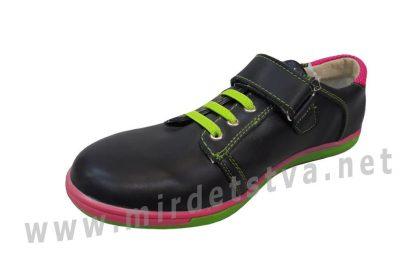 Кроссовки для девочки B&G 1713-505