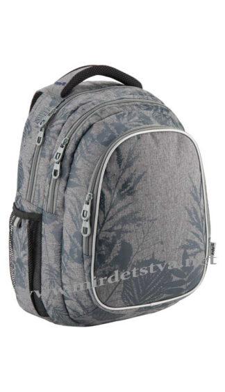 Серый рюкзак для подростка Kite TakenGo K18-801L-7