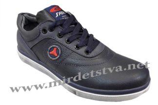 Синие кроссовки для мальчика Golovin 830-11(1)-97