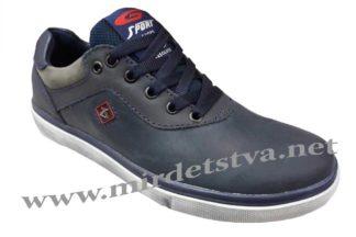 Синие кроссовки на мальчика Golovin 830-5(3)-41