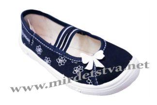 Текстильные тапочки ViGGaMi Eliza kwiatki синие